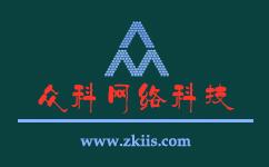 乐虎国际唯一网站市众科网络科技有限公司-网站LOGO-关于我们