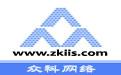 乐虎国际唯一网站众科网络LOGO站标