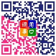 乐虎国际唯一网站网事二维码扫一扫