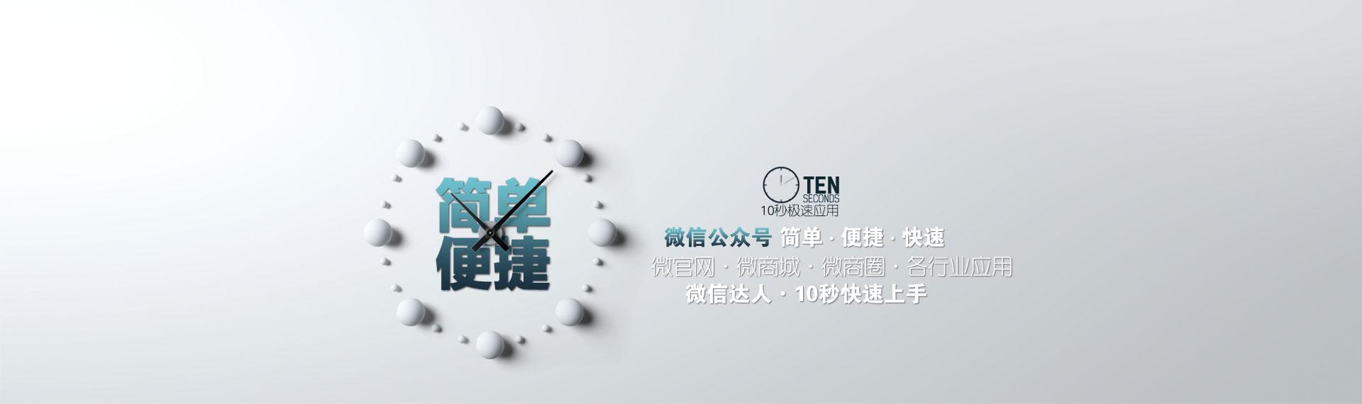 乐虎国际唯一网站微网站