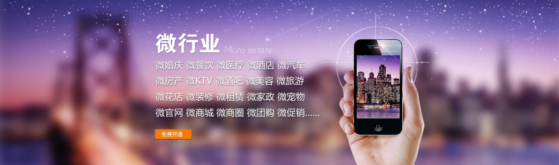 乐虎国际唯一网站微信营销