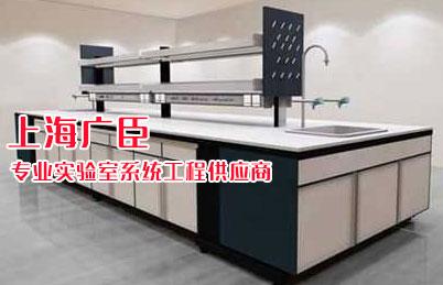 上海广臣实验室有限公司