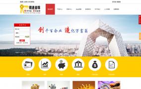 P2P网贷企业门户网-锐通全球-商水锐通电子商务有限公司