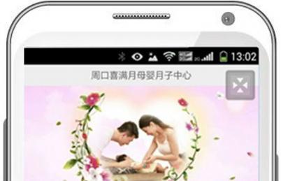 喜满月-乐虎国际唯一网站喜满月母婴月子中心-手机站
