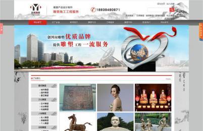 雕塑网-河南淮阳县宜美雕塑有公司